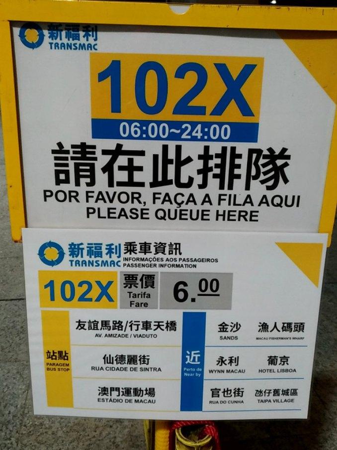 香港マカオ大橋TI