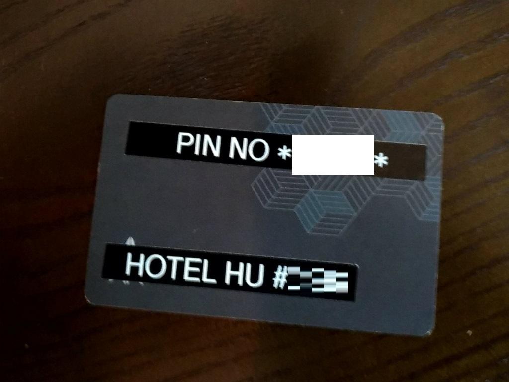 HYU-ti2