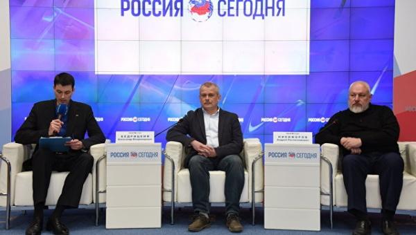 Пресс-конференция «Выборы на Украине: что дальше?»