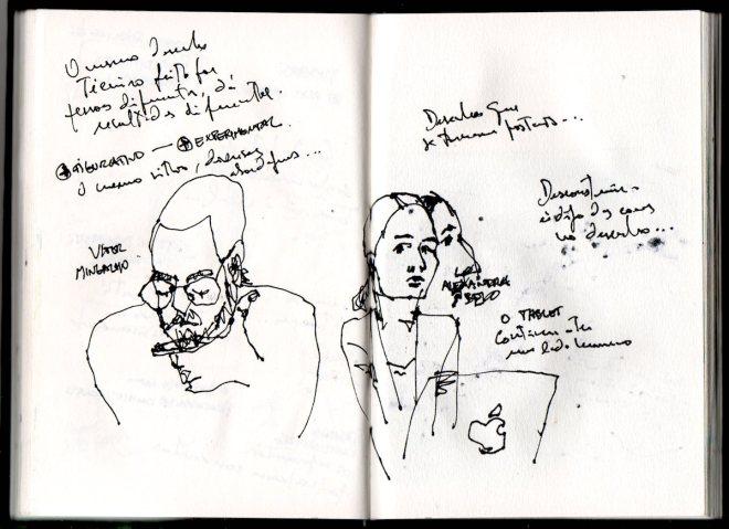 Vitor Mingacho e Alexandra Belo, Nós e os Cadernos