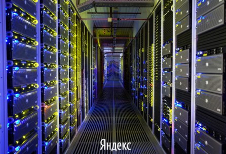 yandex data center
