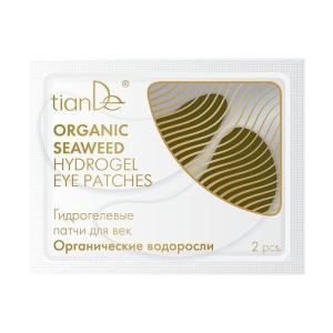 """50115 Pétalos de Hidrogel Para Párpados """"Algas Orgánicas"""", tianDe, 2 Pzas., Reduce la hinchazón"""
