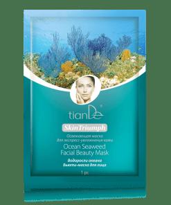 Бюти маска за лице Морски водорасли