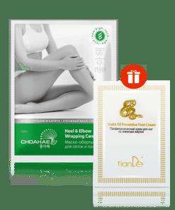 Интензивна грижа за кожата на краката