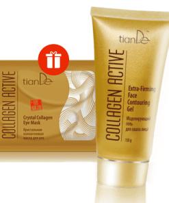 "Моделиращ гел за овала на лицето ""Collagen Active""+подарък"