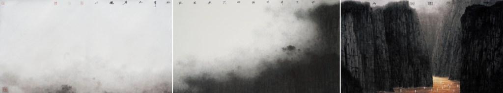 Gorge du Yangzi Jiang, encre couleur sur papier, triptyque exécuté en 2016 par Huang Xiaoyu (né en 1946)