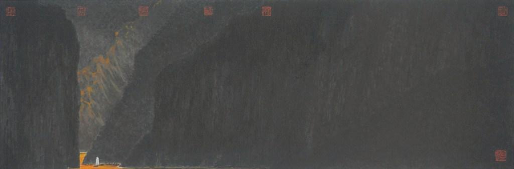 Gorge, encre et couleur sur papier , 2015, Huang Xiaoxuan (né en 1946)