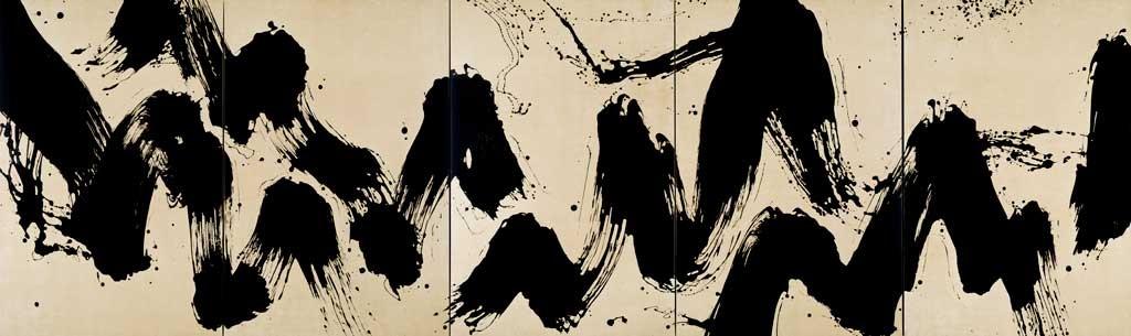 Paysage de flux, Fabienne Verdier