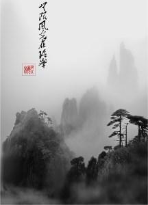 Paysage sans limites au sommet de la montagne, photographie de Jim Mei