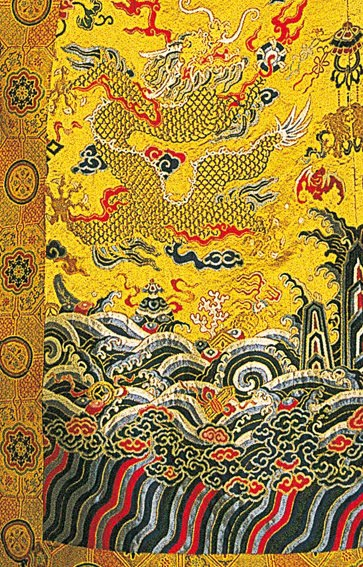 Détail de la robe-dragon de la dynastie Qing, Nanjing Brocade institute