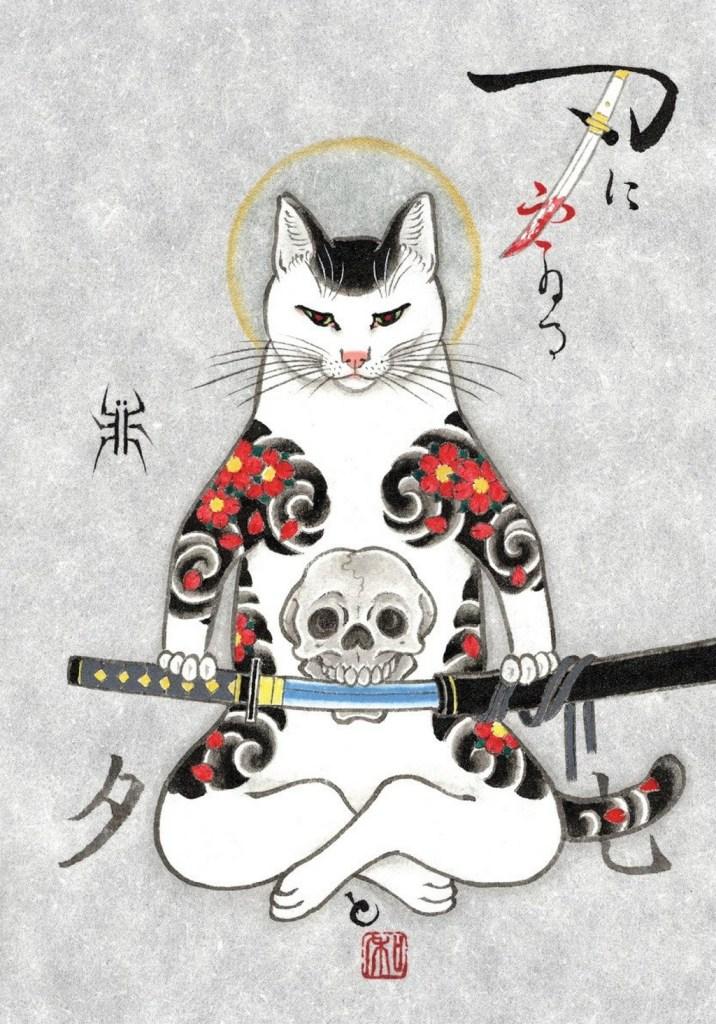 Chat samourai par Kazuaki Horitomo