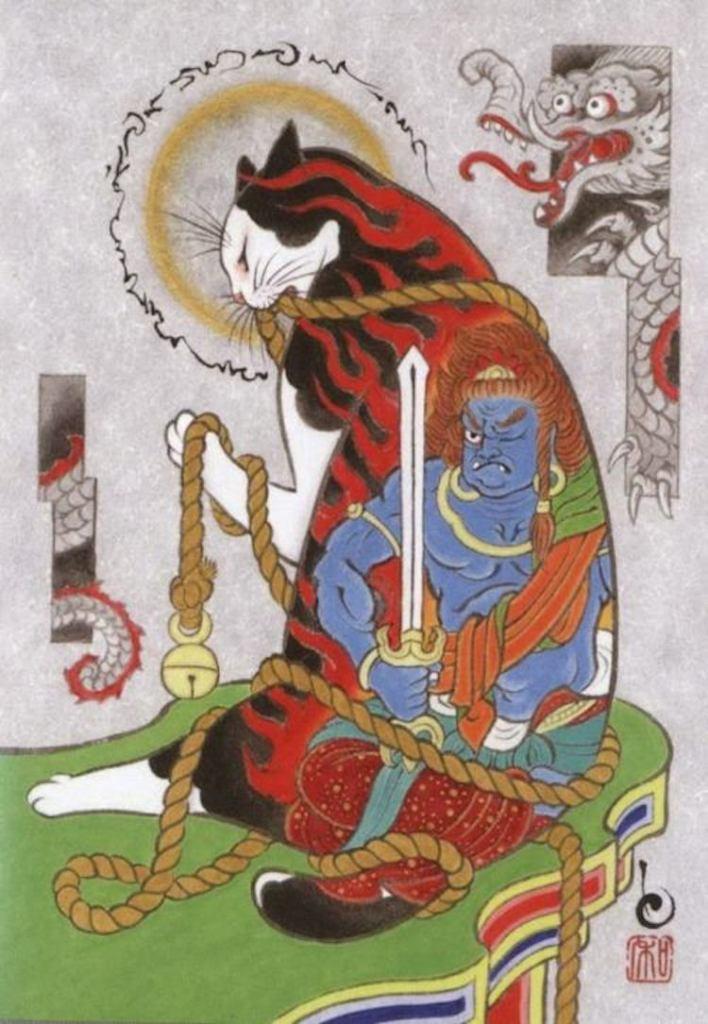 Chat tatoué par Kazuaki Horitomo