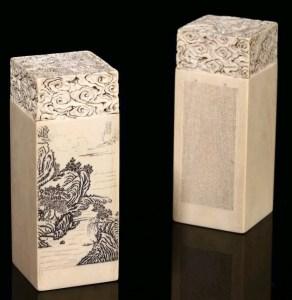 Sceau d'ivoire de l'époque républicaine avec l'Art de la guerre de Sun Tzu gravé à l'échelle miniature