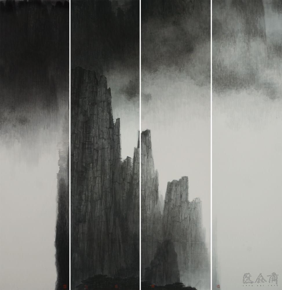 Mont Huangshan à l'encre éclaboussée de Wong Hau Kwei