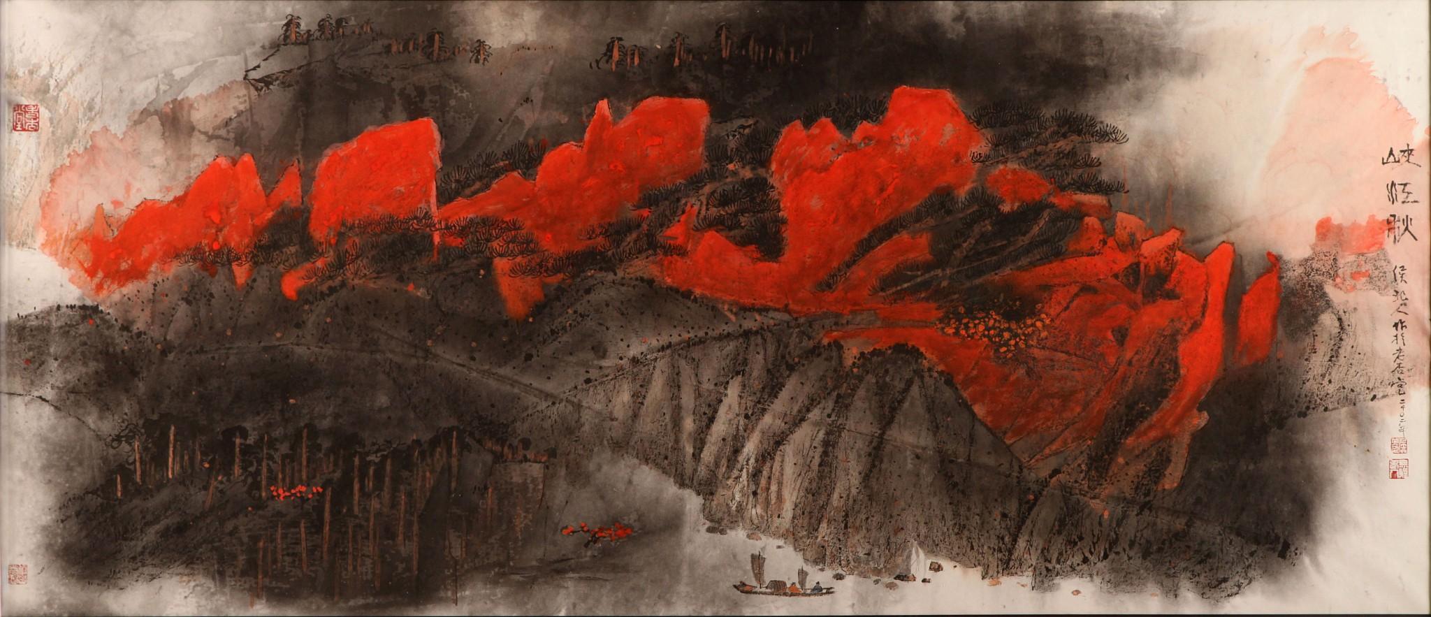 Gorge en automne, 2002, encre et couleur sur papier de Hou Beiren