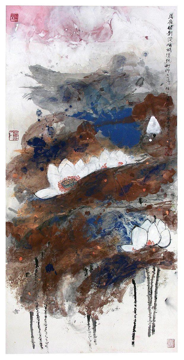 Lotus au clair de lune, 2015, encre et couleur sur papier de Hou Beiren