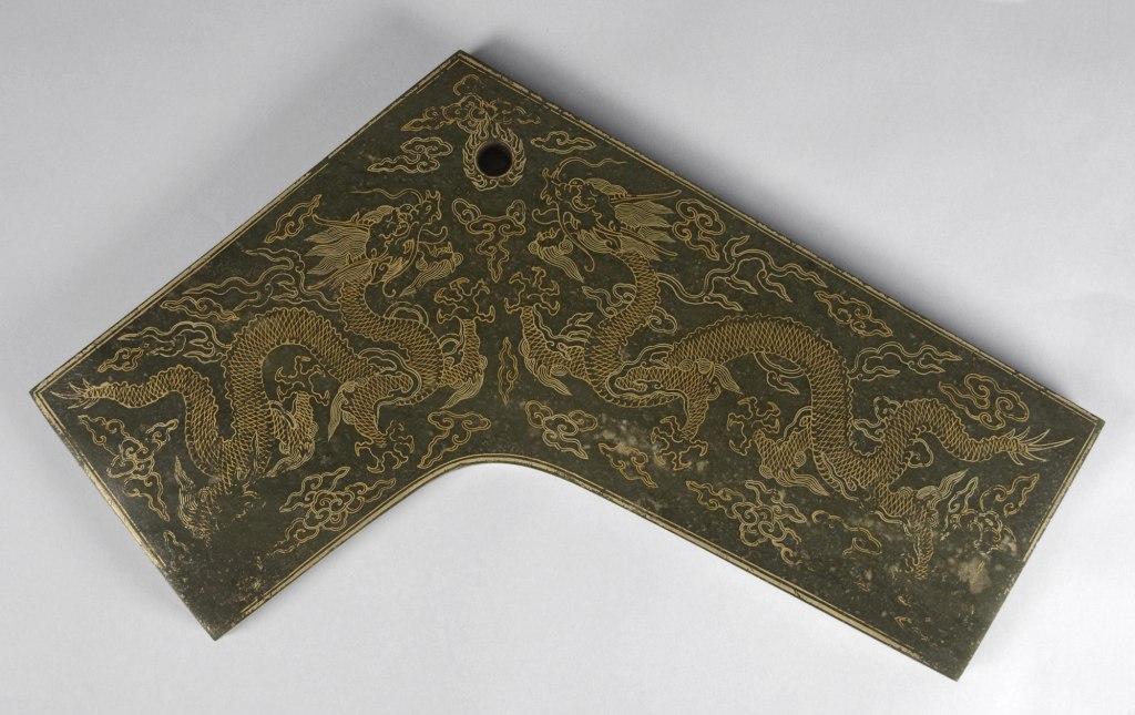 Carillon pour Linzhong, en jade avec motif doré incisé, 1716