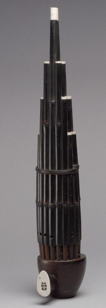Sheng, en bois, métal, ivoire, fin du 19e siècle