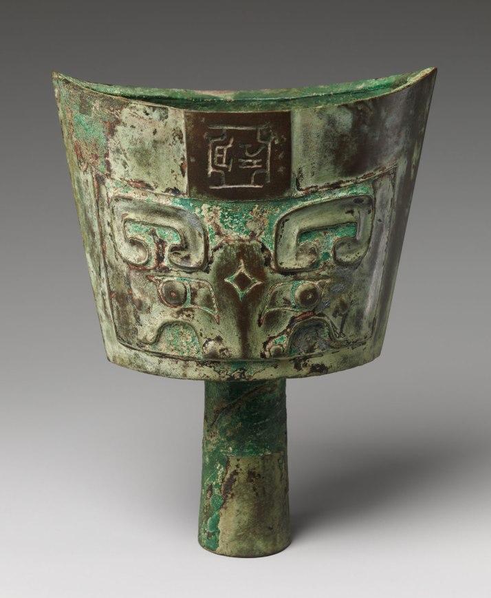 Cloche, bronze, dynastie Shang (1600-1046 AEC)