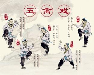 Le qi gong des cinq animaux