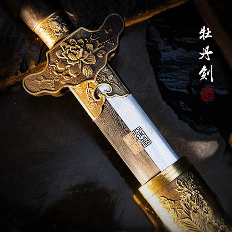 Pommeau-d'épée-à-motif-de-pivoine-création-de-Guo-Jiaxing