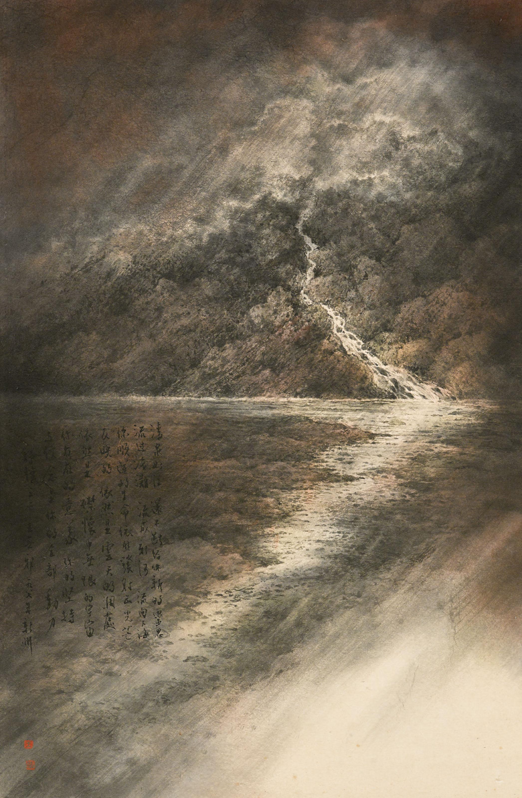 Pensées reposes 2, encre et couleur sur papier, 1987, Wucius Wong