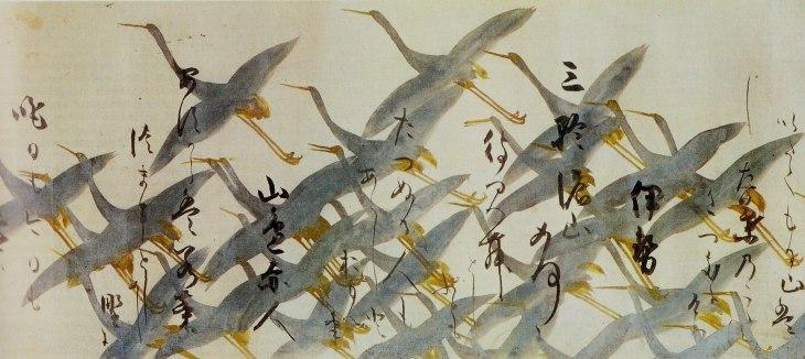 Tsuru emaki, détail, encre, couleur, argent et or sur papier, calligraphie de Kōetsu, peinture de Sōtatsu
