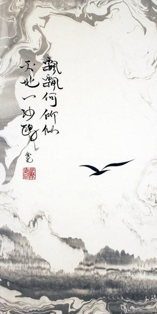 Le ciel et la terre et la peinture de la mouette solitaire par Oiyee à Oystudio