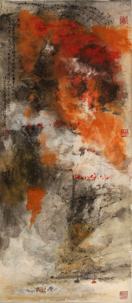 Falaise rouge, 2013, encre et couleur sur papier, Hou Beiren
