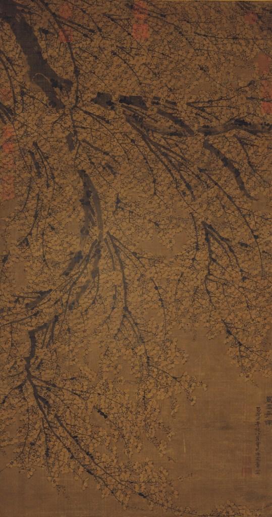 Fleurs de prunier, Chen Xianzhang