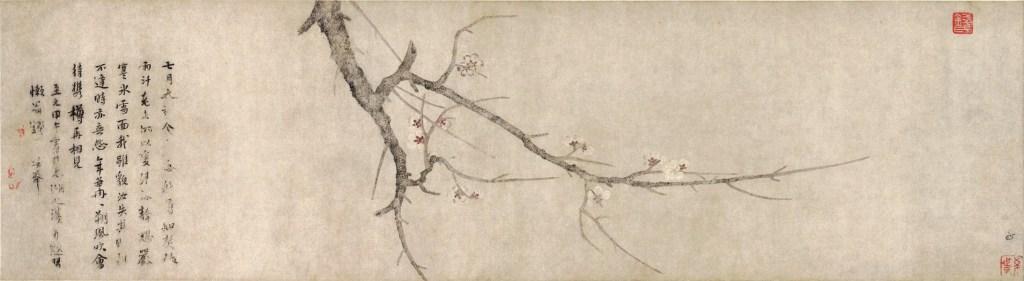 Fleurs de prunier, encre et couleur sur papier Qian Xuan (1235–1305), dynastie Song à Yuan