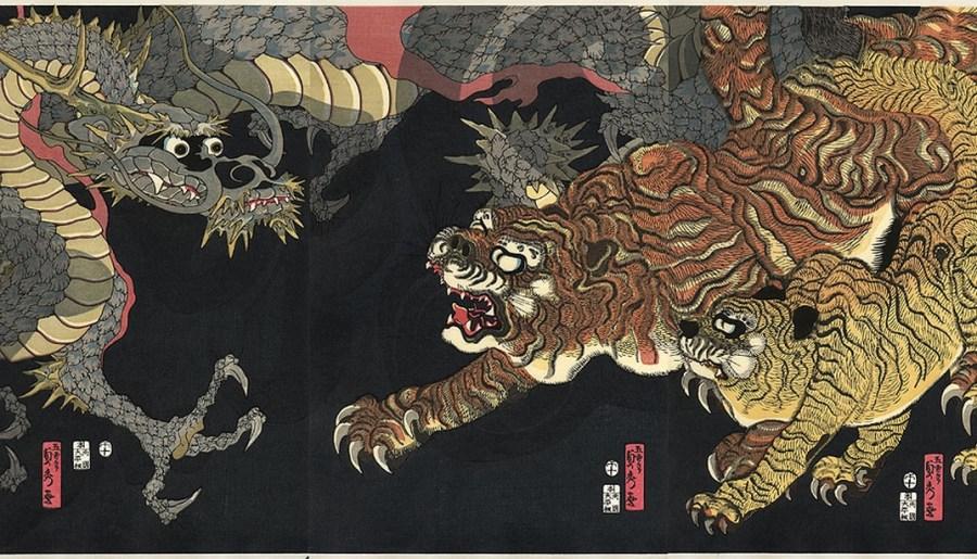 Tigre et dragon, gravure sur bois datant de la période Edo par Utagawa Sadahide (1807-1873)