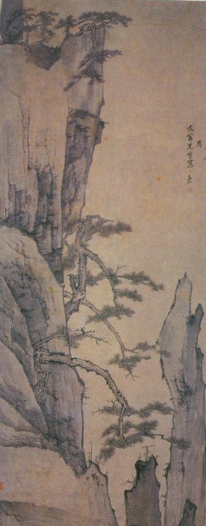 Huanghai Shushi Qing, Jianjiang