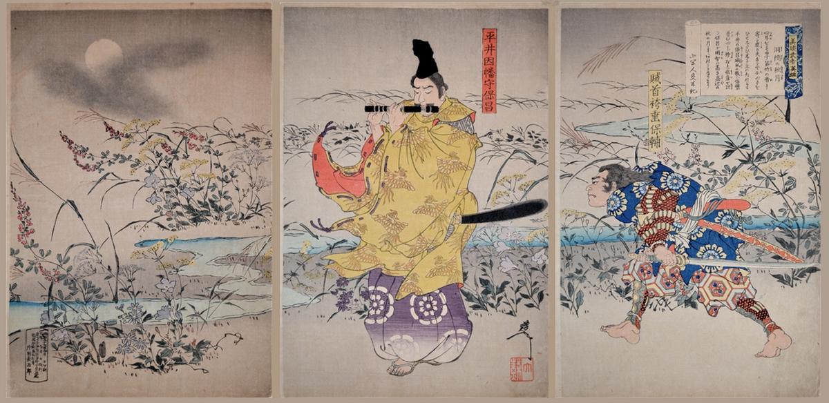 Lune d'automne à Toin, joueur de flûte Yasumasa, 1894, Yoshitoshi