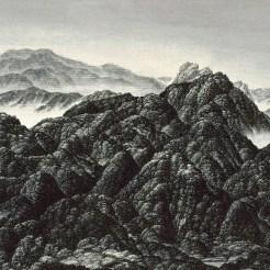 Montagnes Taiwanaises, 1999, encre sur papier Xuan, Hsia I-fu