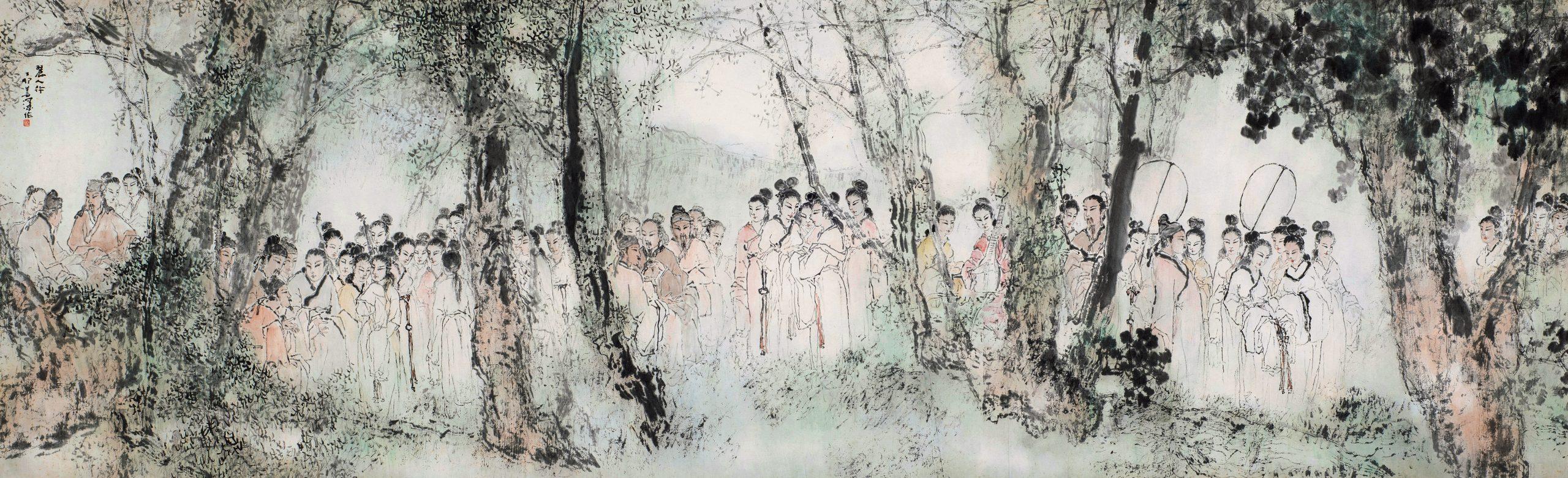 Une procession de belles personnes, 1987, encre et couleur sur papier, Yang Shanshen