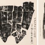 Frottis de papier d'os d'oracle découverts dans les ruines de Yin
