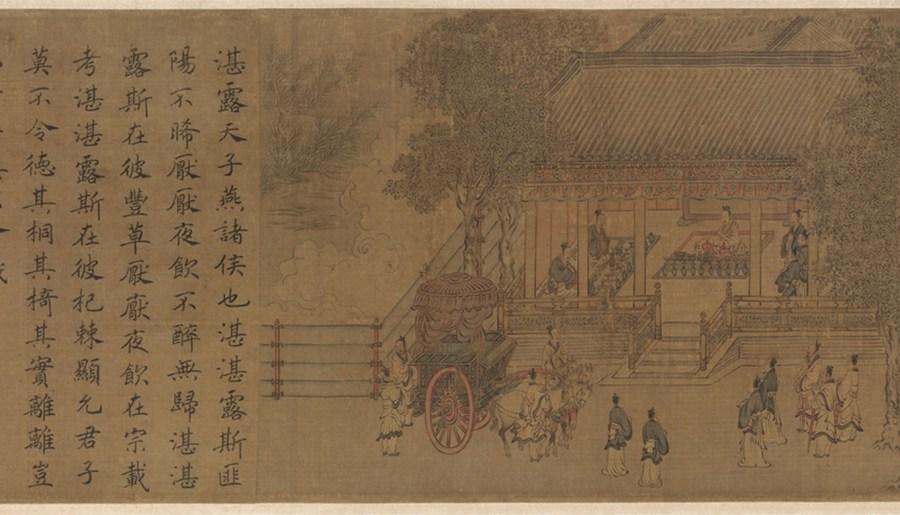 Odes mineures du Classique des vers., Ma Hezhi , Gaozong des Song 05