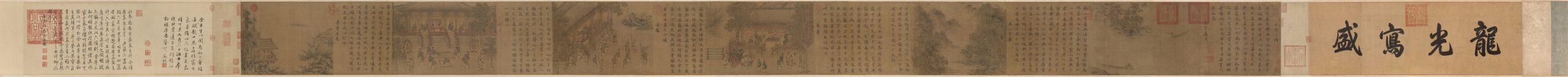 Odes mineures du Classique des vers., Ma Hezhi , Gaozong des Song