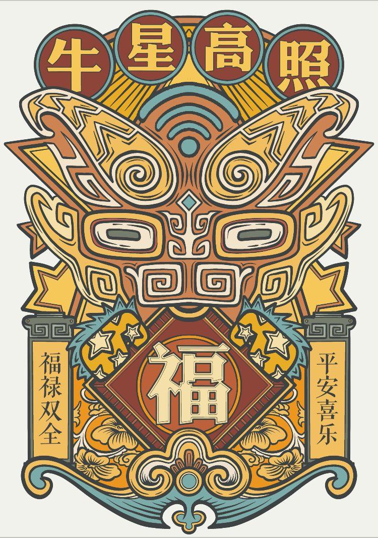 Amulette ayant pour thème le Buffle : Que le bonheur règne parmi nous !