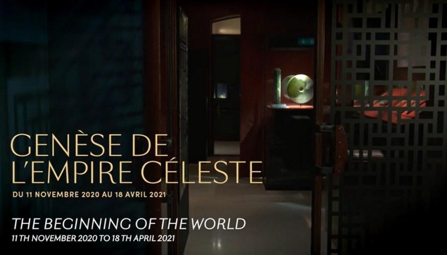 Exposition Genèse de l'Empire Céleste