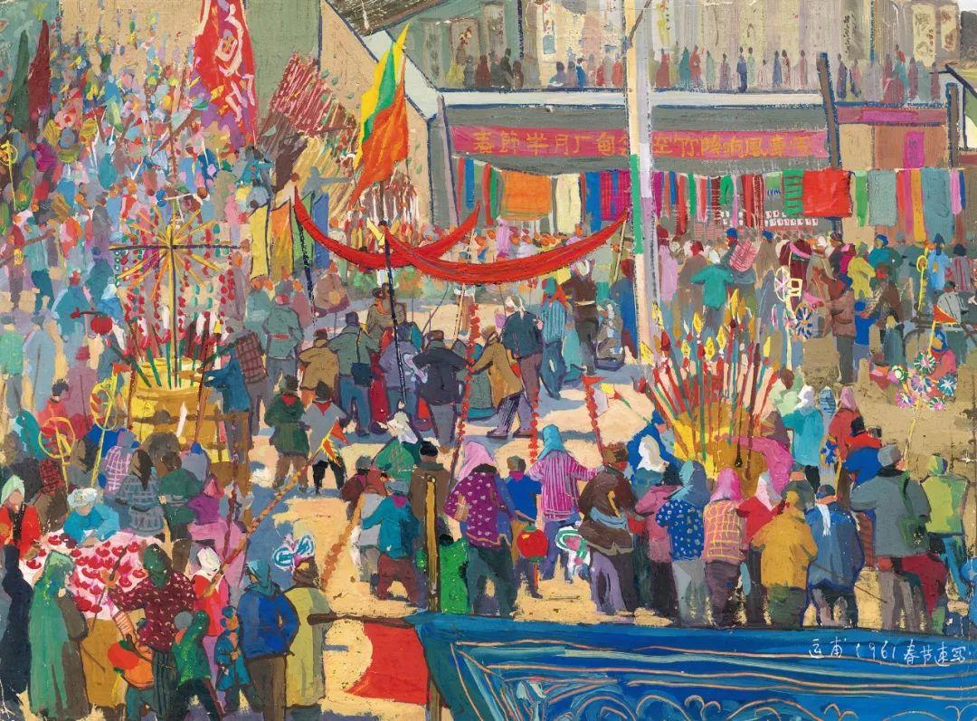 Fête du printemps de Pékin Foire du temple de Changdian, 1961, Yuan Yunfu