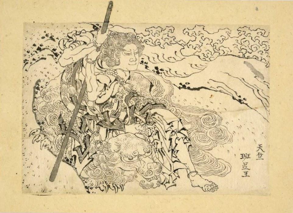 Kalmasapada, encre sur papier., Hokusai