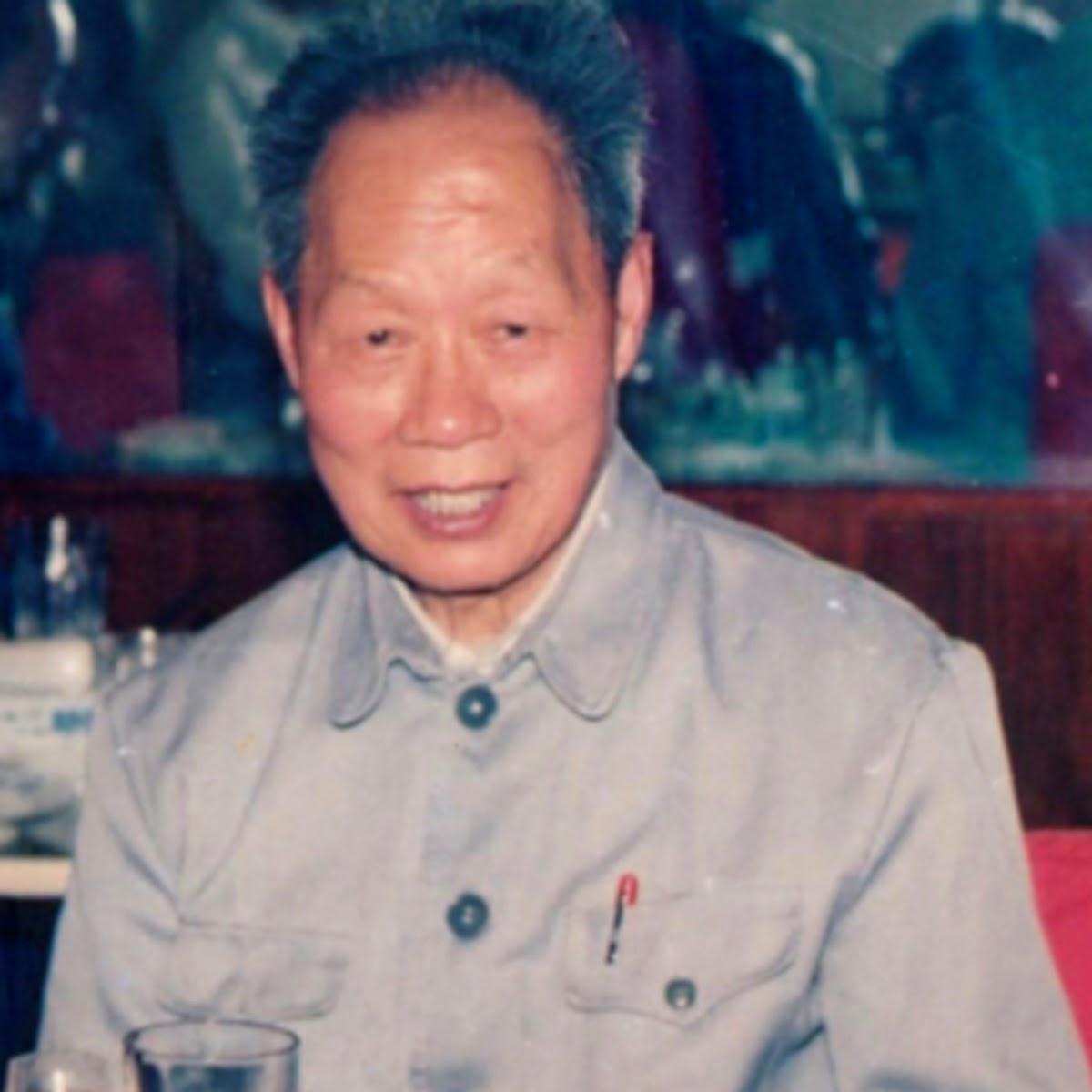 Portrait de Pei Xirong