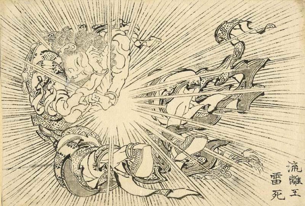 Virudhaka tué par la foudre, 1829, Hokusai