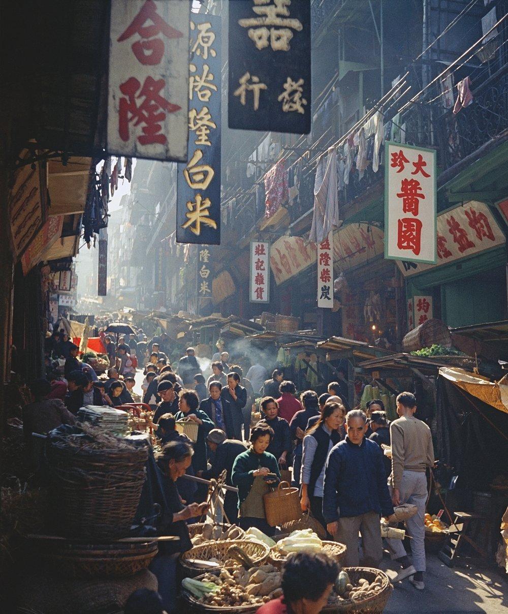 Portrait d'Hong Kong par Fan Ho
