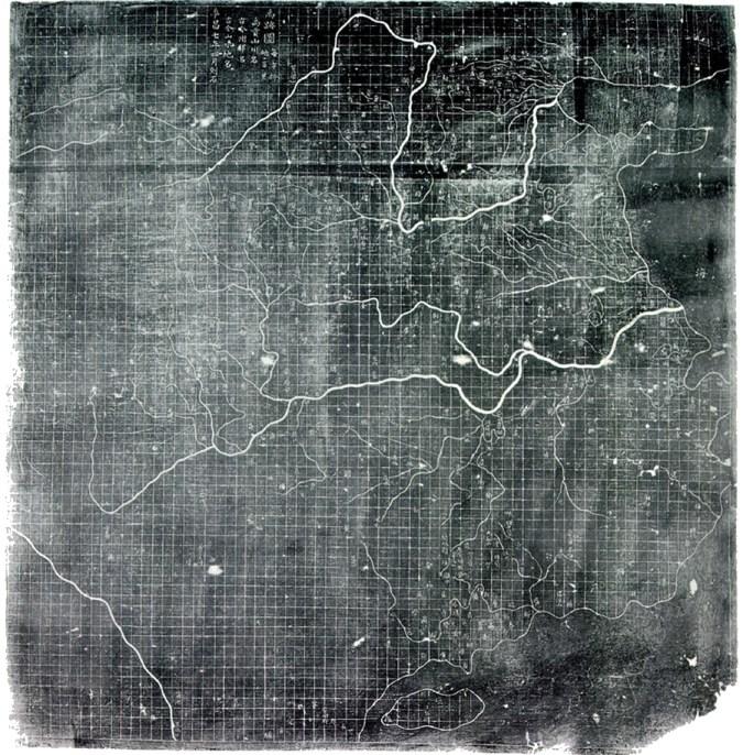 Carte de la Voie de Yu Gong, carte de la dynastie Song
