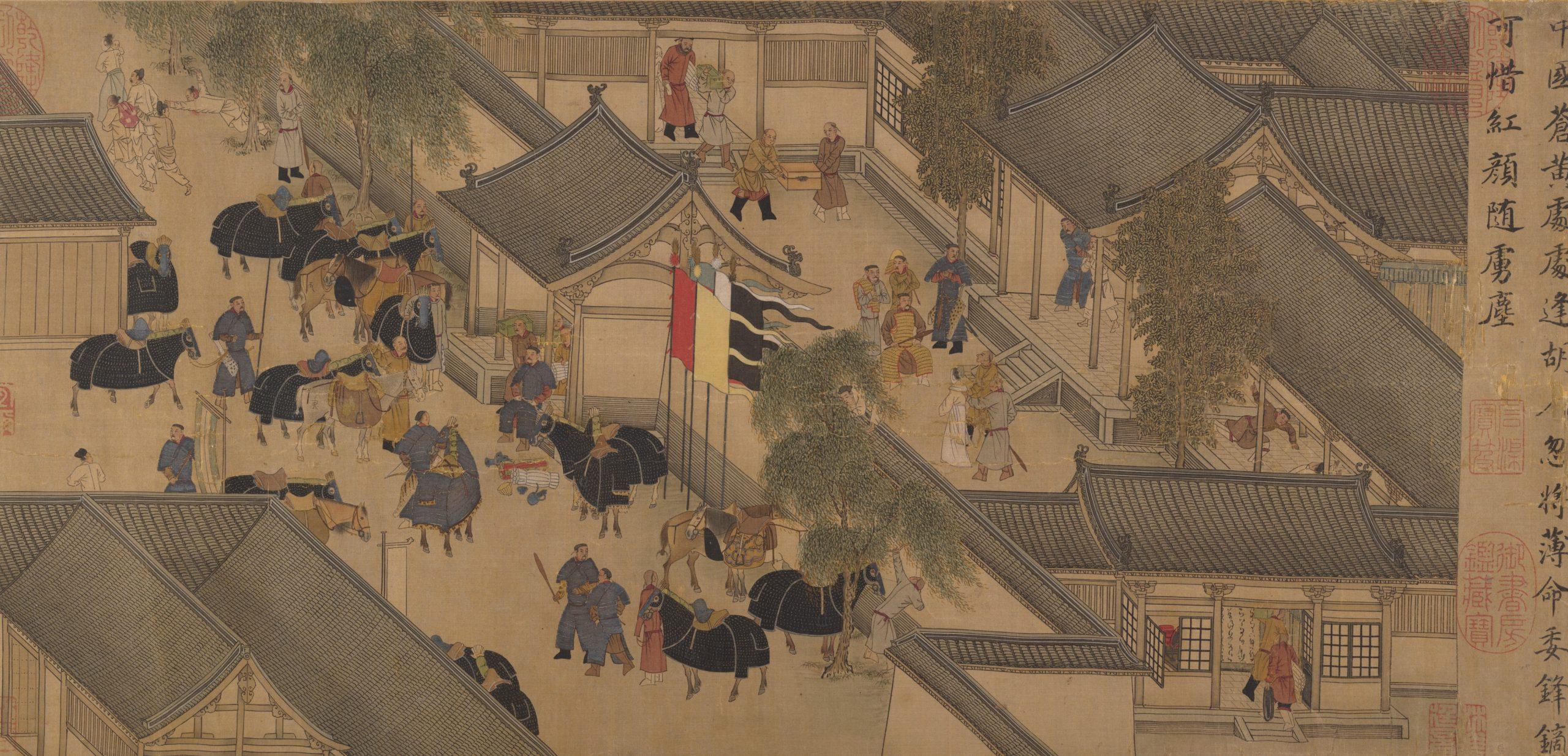 Représentation de la cavalerie Xiongnu dans les dix-huit chansons d'une flûte nomade