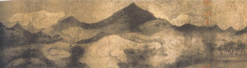 Vues spectaculaires de la Xiao et de la Xiang, 1135, Mi Youren (1074-1153)