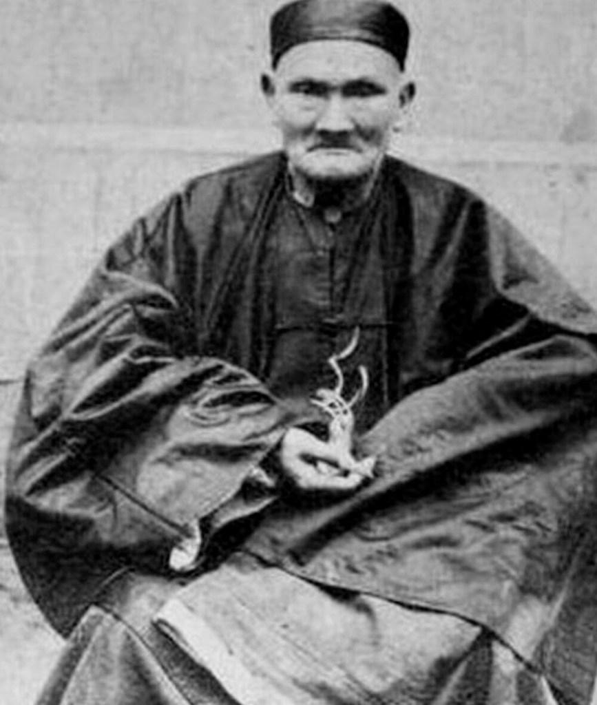 Portrait de Li Qingyun